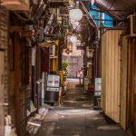 Le vieux Tokyo dans le quartier commerçant de Tateishi