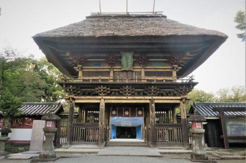 Hitoyoshi, mont Aso, Kumamoto, Japon, sanctuaire Aoi Aso