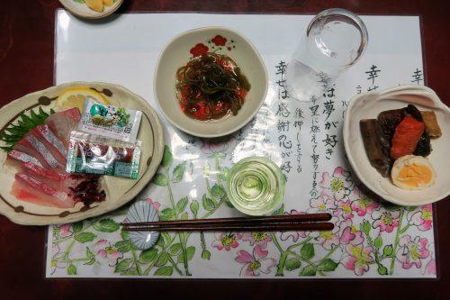 Séjour à la ferme à Kumamoto, Farm stay, Japon