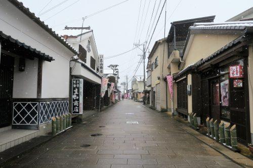Hitoyoshi, mont Aso, Kumamoto, Japon, rue Kijiyacho
