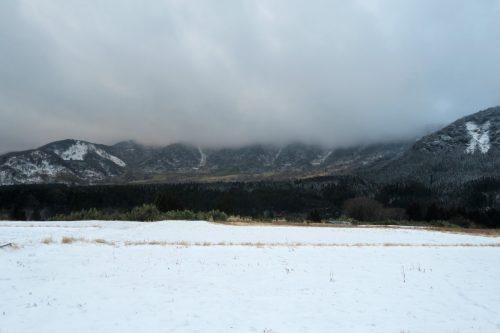 sud de la caldeira du mont Aso, Kumamoto, Kyushu, Itinéraire, Japon