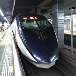 Quel transport est le plus pratique de Narita à Tokyo ?