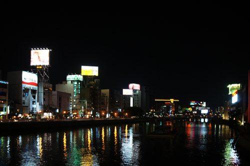 La rivière Nakagawa et des immeubles à Fukuoka, Kyushu, Japon.
