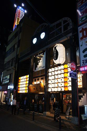 La façade de Ippudo ramen à Fukuoka, Kyushu, Japon