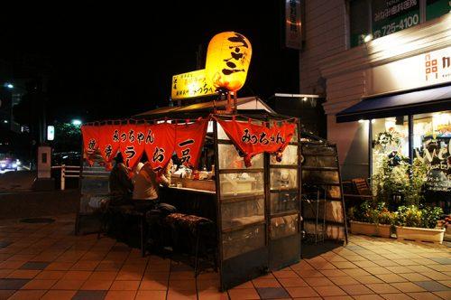 Un Yatai la nuit à Fukuoka, Kyushu, Japon