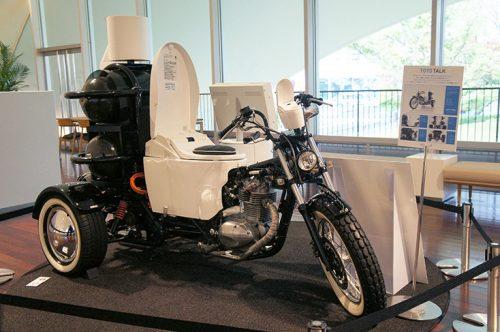 Musée des toilettes, Toto Museum, Japon, Washlet, moto-toilette
