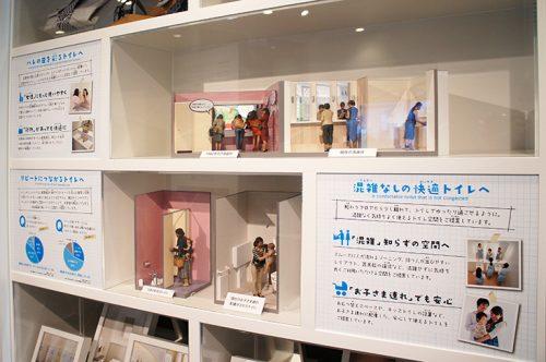 Musée des toilettes, Toto Museum, Japon, Washlet, Fukuoka