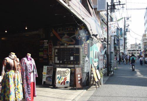 Entrée de la friperie Ocean blvd à Shimokitazawa, Tokyo, Japon
