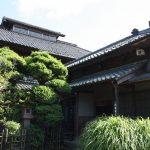 Niigata : voyage dans le passé au Musée des cultures du Nord