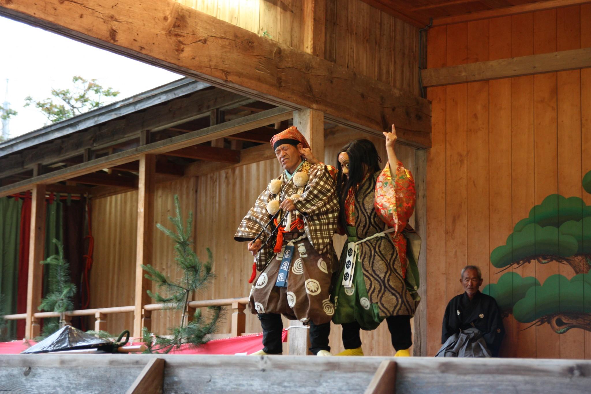 Takigi no en Sado, Japon