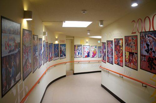 Le musée dédié au Yosakoi matsuri dans la ville de Kochi, sur l'île de Shikoku, Japon