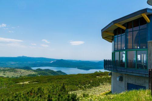 Point de départ de la randonnée sur le Mt. Mokoto à Koshimizu, Hokkaido, Japon