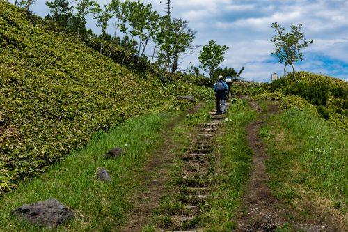 Départ de la randonnée sur le Mt. Mokoto à Koshimizu, Hokkaido, Japon