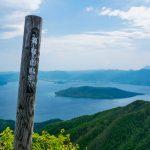 Trekking au Mt. Mokoto : ascension en douceur et superbe vue