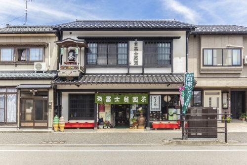 Salon de thé traditionnel dans la ville de Murakami près de Niigata, Japon