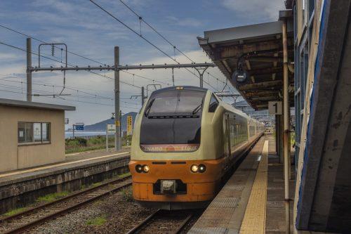 La gare de Fuya pour rejoindre l'auberge Goushikan près de Murakami dans la préfecture de Niigata, Japon