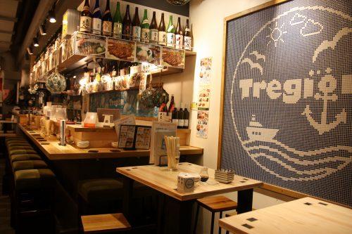 Tregion, restaurant de poisson et saké au Bar Yokocho Akasaka, Tokyo, Japon
