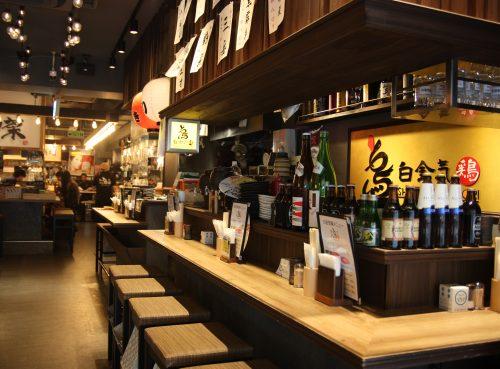 Restaurant de yakitori de poulet au Bar Yokocho Akasaka, Tokyo, Japon
