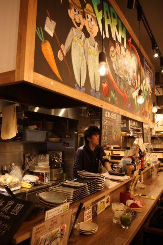 Restaurant de légumes bio au Bar Yokocho Akasaka, Tokyo, Japon
