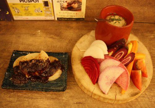 Crudités et tranches de daikon grillées au Bar Yokocho Akasaka, Tokyo, Japon