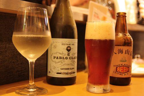 Vin naturel et bière artisanale à Gyoza 365, Bar Yokocho Akasaka, Tokyo, Japon