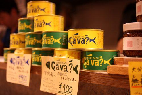Spécialités locales vendues au Bar Yokocho Akasaka, Tokyo, Japon