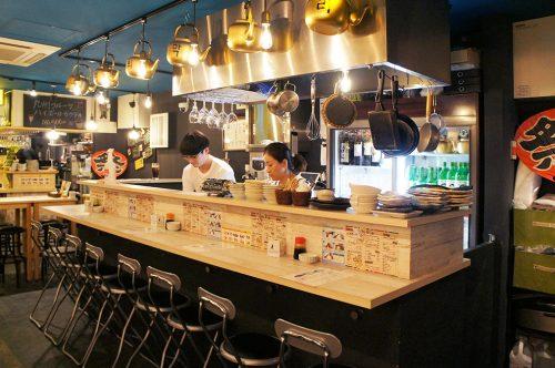 Restaurant coréen au Karasuma Bar Yokocho, Kyoto, Japon