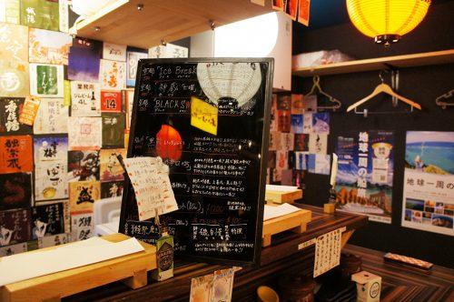 Restaurant de kushikatsu au Karasuma Bar Yokocho, Kyoto, Japon