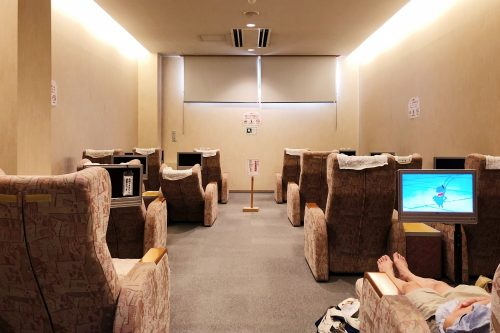 Salle de repos du ryokan Riraku de la ville de Toon, préfecture d'Ehime, Japon