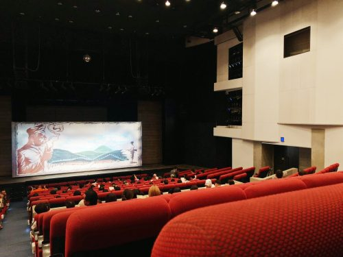 Dans le théâtre Botchan de la ville de Toon, préfecture d'Ehime, Japon