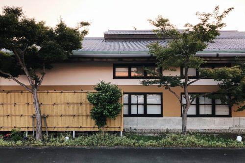 Ryokan Riraku dans la ville de Toon, préfecture d'Ehime, Japon