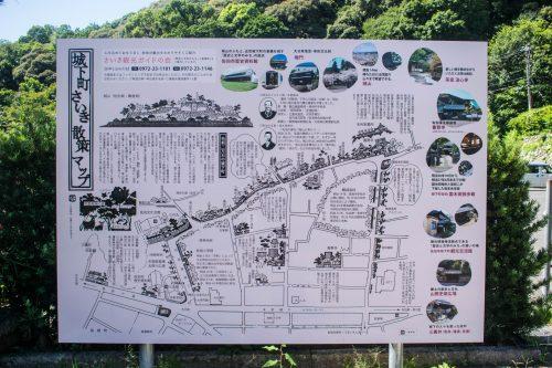 La carte de la Voie de l'Histoire et de la Littérature dans la ville de Saiki, préfecture d'Oita, Japon