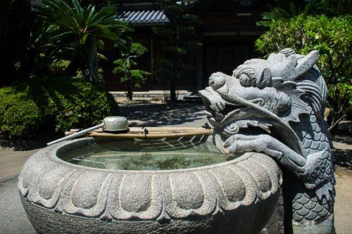 Un temple dans la ville de Saiki, préfecture d'Oita, Japon