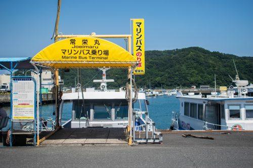 Embarquement pour se rendre sur l'île d'Ohnyujima, préfecture d'Oita, Japon