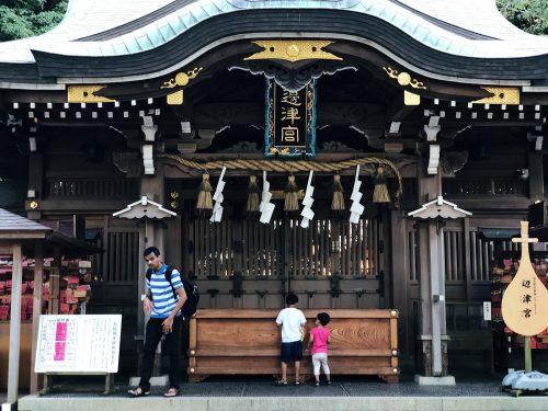 L'un des temples d'Enoshima, près de Tokyo, Japon