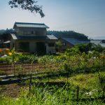 Séjour à la ferme près de la ville d'Usuki
