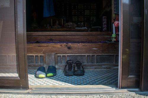 Entrée d'une maison traditionnelle près de la ville d'Usuki, préfecture d'Oita, Japon