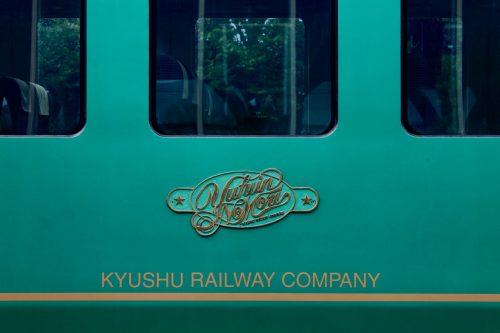 Ligne de train locale pour se rendre à Amagase Onsen dans la préfecture d'Oita, Kyushu, Japon