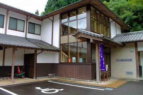 Musée historique dans le village de potiers Onta dans la préfecture d'Oita, Kyushu, Japon