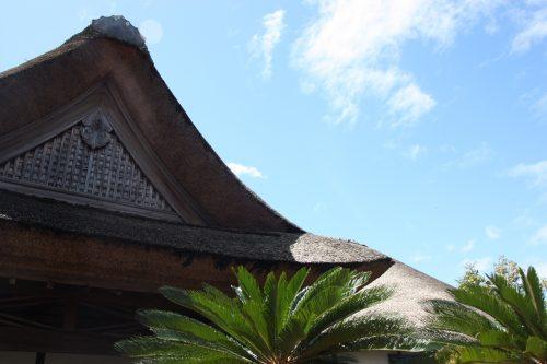 Ancienne demeure de samouraï à Kitsuki, Kyushu, Japon