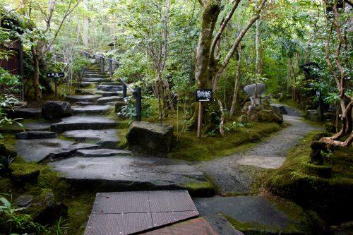 Ryokan Sanso-Tensui à Amagase Onsen dans la préfecture d'Oita, Kyushu, Japon