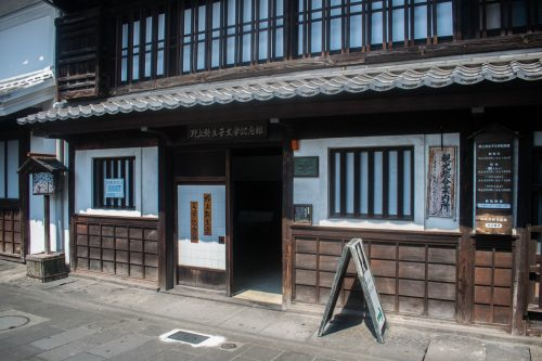 Maison de Nogami Yaeko à Usuki, préfecture d'Oita, Japon