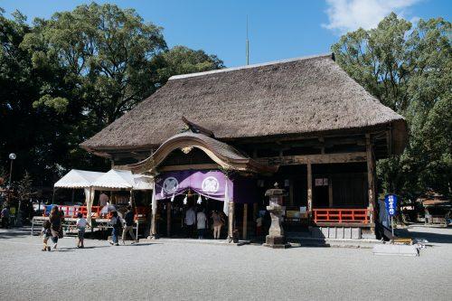 Sanctuaire d'Aoi Aso à Hitoyoshi, préfecture de Kumamoto, Kyushu, Japon