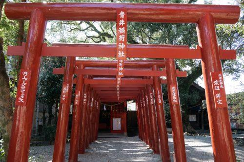 Près du sanctuaire d'Aoi Aso à Hitoyoshi, préfecture de Kumamoto, Kyushu, Japon