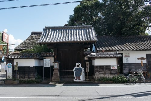 Ancienne maison de samouraï à Hitoyoshi, préfecture de Kumamoto, Kyushu, Japon