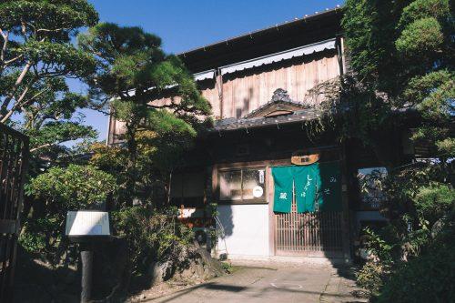 Quartier de Kajiyamachi à Hitoyoshi, préfecture de Kumamoto, Kyushu, Japon