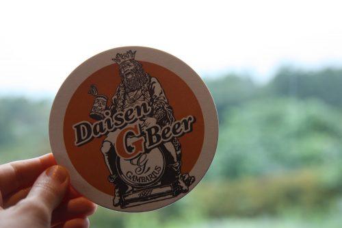 Bière de la brasserie Daisen G Beer servie au restaurant Bierhof Gambarius au pied du Mt Daisen, préfecture de Tottori, Japon