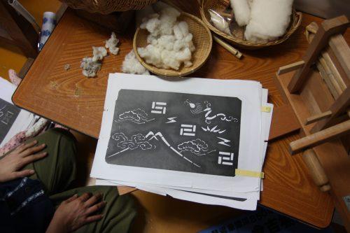 Exemples de motifs utilisés pour le Yumihama-gasuri, à Yonago, préfecture de Tottori, Japon