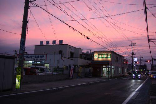 Coucher de soleil sur Yonago, préfecture de Tottori, Japon