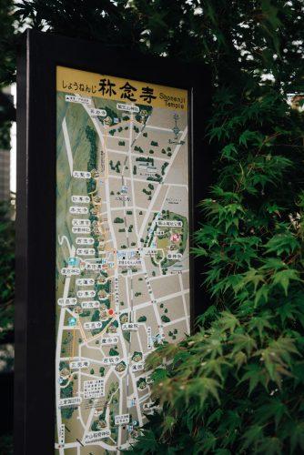 La petite Kyoto d'Iiyama, village de Kosuge, près d'Iiyama, préfecture de Nagano, Japon